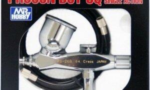 Mr Hobby Mr Procon Boy SQ 0.4mm Single Action Airbrush