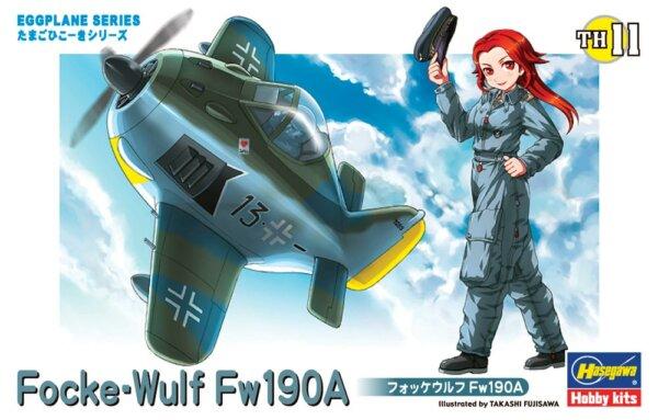 1:Egg Hasegawa Focke-Wulfe FW 190A Eggplane Series Model Kit #