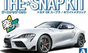 1:32 Scale Aoshima Snap Together Toyota A90 Supra GR
