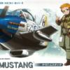 1:Egg Hasegawa P-51 Mustang Eggplane Series Model Kit #