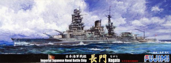 1:700 Scale Fujimi Imperial Japanese Navy Battleship Nagato Model Kit #