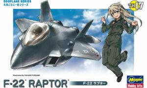 1:Egg Hasegawa F-22 Raptor Eggplane Series Model Kit #