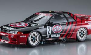 1:24 Scale Hasegawa STP Taisan GT-R Nissan Skyline GT-R [BNR32 Gr.A] 1993 JTC Model Kit