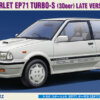 1:24 Scale Hasegawa Toyota Starlet EP71 Turbo-S (3 Door) Late Version 1988 Model Kit