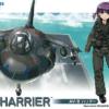 1:Egg Hasegawa AV-8 Harrier Eggplane Series Model Kit #