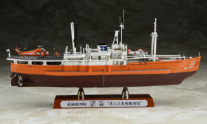 1:350 Scale Hasegawa Antarctica Observation Ship Soya 3rd Corps Model Kit #