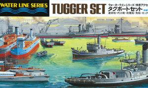 1:700 Scale Hasegawa Tugger Set Model Kit #