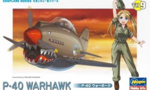 1:Egg Hasegawa P-40 Warhawk Eggplane Series Model Kit #