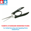 Tamiya Normal Bending Pliers For Photo Etch Parts Use